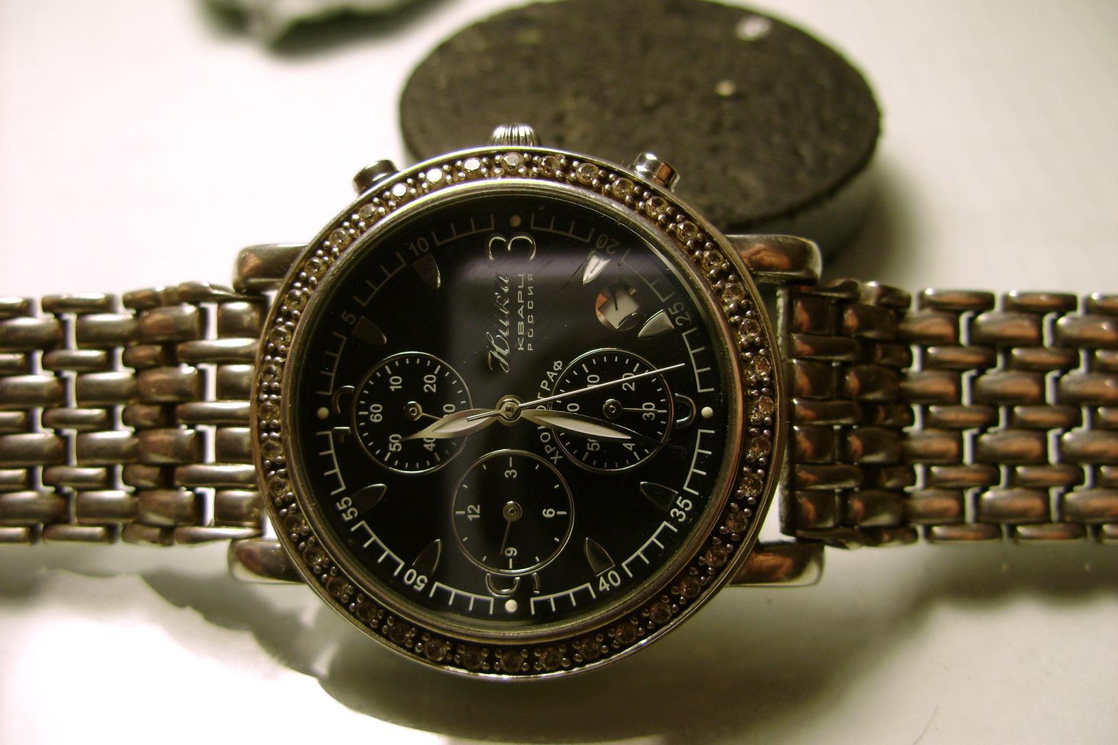 Серебряный браслет для часов ника цена