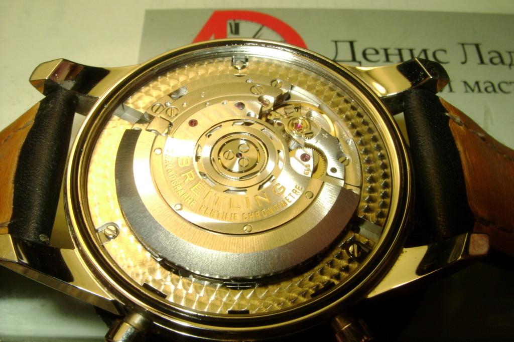 DSC00009BreitlingB01