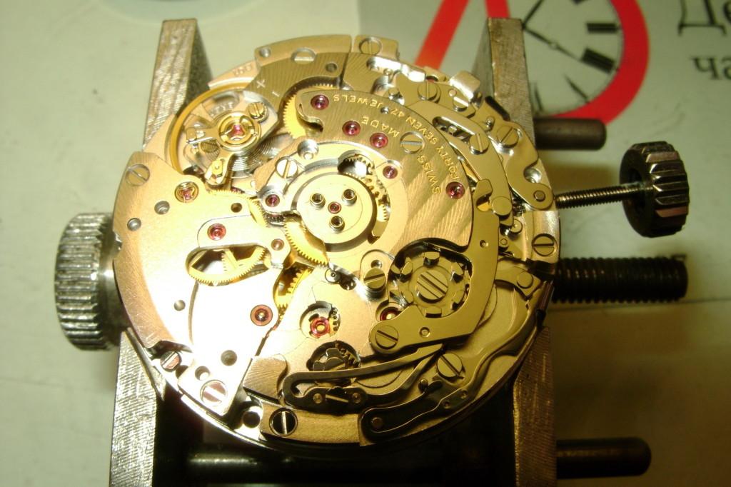 DSC00013BreitlingB01