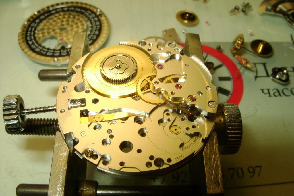 DSC00018BreitlingB01