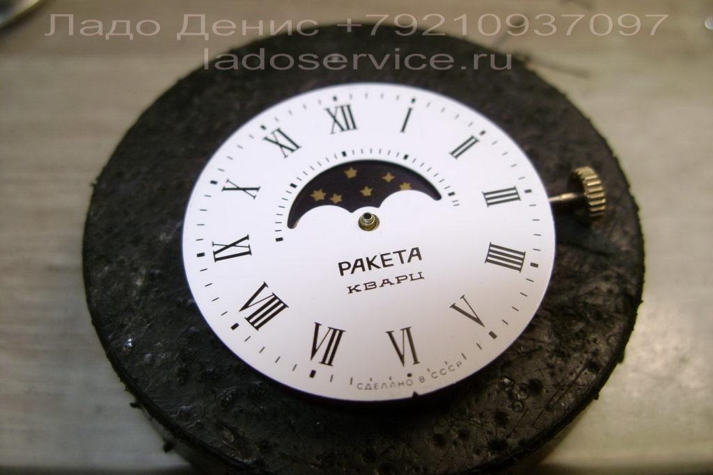 РАКЕТА 2359