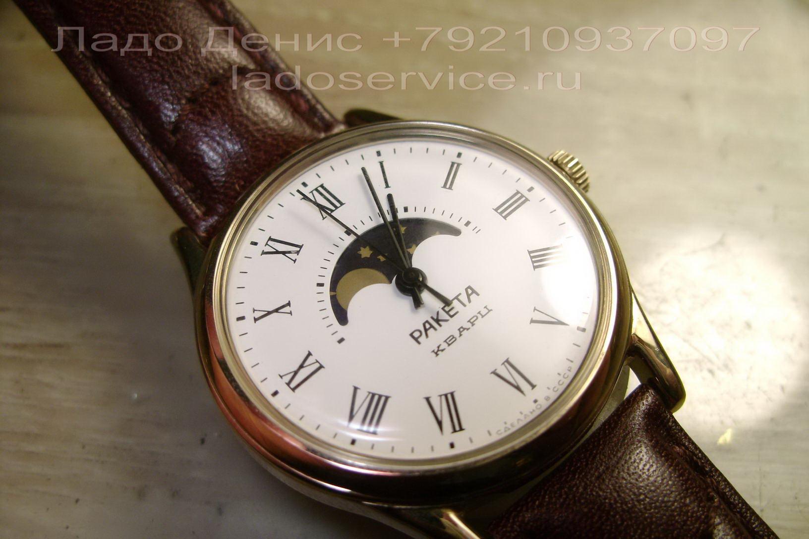 Наручные часы кварц ремонт часы кемерово купить